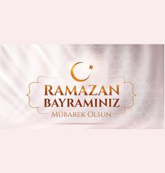 Eid al-fitr mubarak islamic feast greeting card vector
