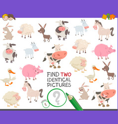 Find two identical farm animals task for kids vector