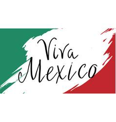 postcard with mexican symbols vector image
