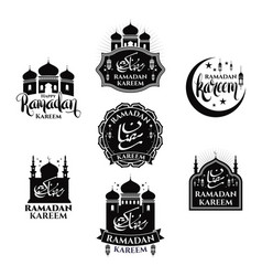 ramadan kareem badge or label collection vector image