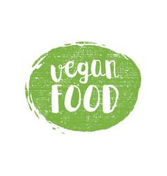 green grunge vegan food hand drawn logotype vector image vector image