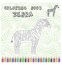 cute cartoon zebra silhouette for coloring book vector image