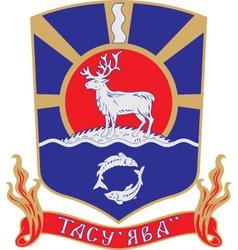 Tazovsky Rayon vector