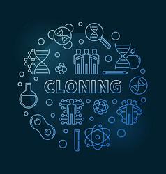 Cloning blue modern outline round vector