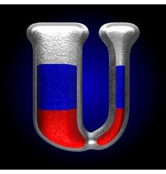 Russian metal figure u vector