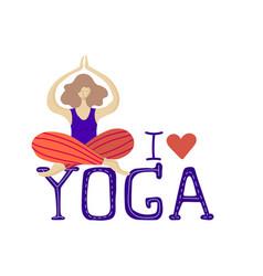 yoga girls set vector image