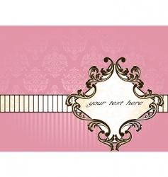 elegant french vintage label horizontal vector image