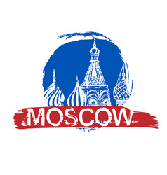 Handdrawn moscow image vector