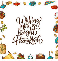 happy hanukkah poster with lettering hand drawn vector image