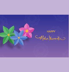 Happy maha shivaratri or night of shiva festival vector