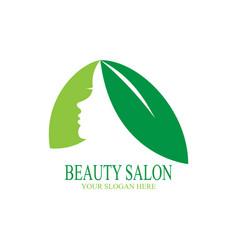beauty green salon logo vector image