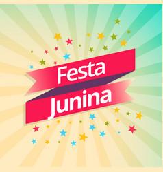Festa junina party celebration background vector