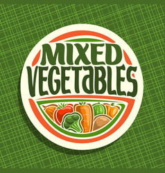 Logo for vegetables vector