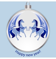 New Years blue ball vector image
