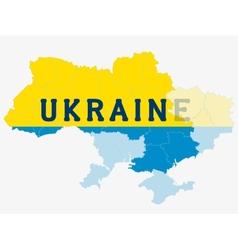 Separate Ukraine spring events in 2014 vector