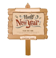 Happy New Year Wood Background vector