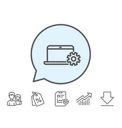 Laptop computer icon notebook service sign vector