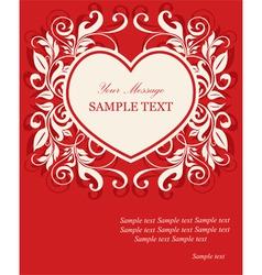 Valentine Invitation Card vector image