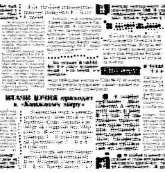 Imitation of newspaper vector image vector image