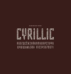 Cyrillic narrow sans serif font in sport style vector
