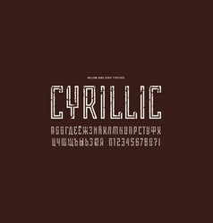 Cyrillic narrow sans serif font in the sport style vector