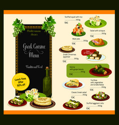 greek cuisine dish template restaurant menu vector image