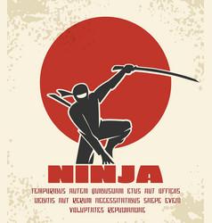 ninja retro poster black vector image vector image