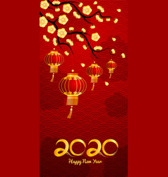 Chinese new year 2020 6 vector
