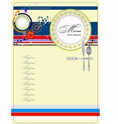 al 0329 french restaurant menu vector image vector image