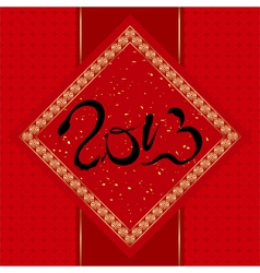 Chinese New Year Greeting Card Year vector