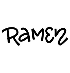 trendy imple ramen lettering icon or logo vector image