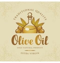 bottle olive oil vector image vector image