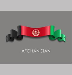 Afghani flag wavy ribbon background vector