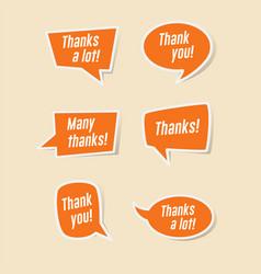 thank you speech bubbles vector image