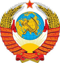 Union of Soviet Socialist Republics vector