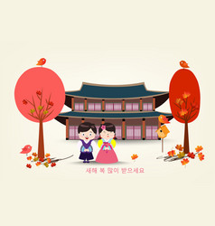 korean traditional happy new year day korean vector image
