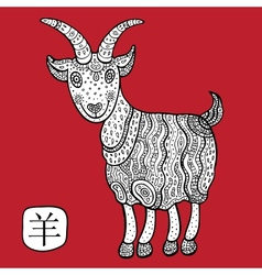 Chinese Zodiac Animal astrological sign goat vector