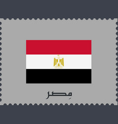 flag egypt with name country in arabic vector image