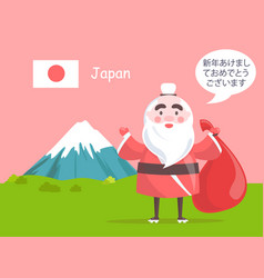 santa claus wishes happy new year in japanese vector image