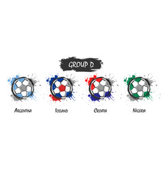 set of national football team group d vector image
