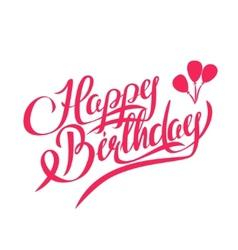 Happy Birthday Lettering - Design Element vector image