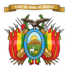bolivian coat arms vector image