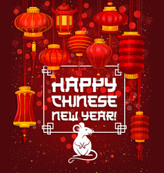 Chinese new year rat mouse and asian red lanterns vector