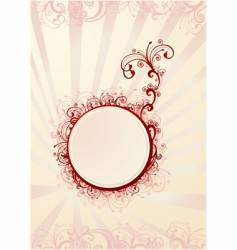 floral wallpaper with copy-space vector image