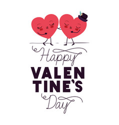 happy valentines day with heart love kawaii vector image