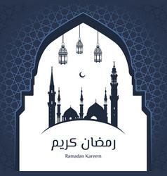 Islamic greeting card design ramadan kareem vector