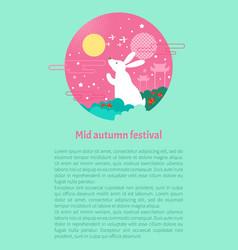Mid autumn festival flyer with cartoon moon rabbit vector