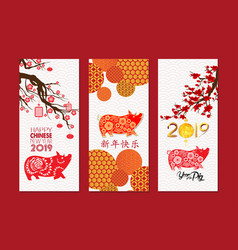 vertical hand drawn banners set with chinese new vector image