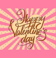 pop art happy valentines day typographic lettering vector image vector image