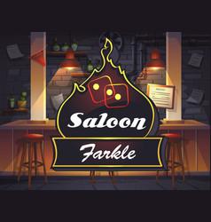 bright cartoon saloon vector image